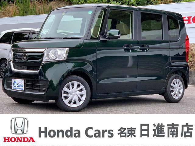 ホンダ G・EXホンダセンシング 届出済未使用車 両側電動 ETC