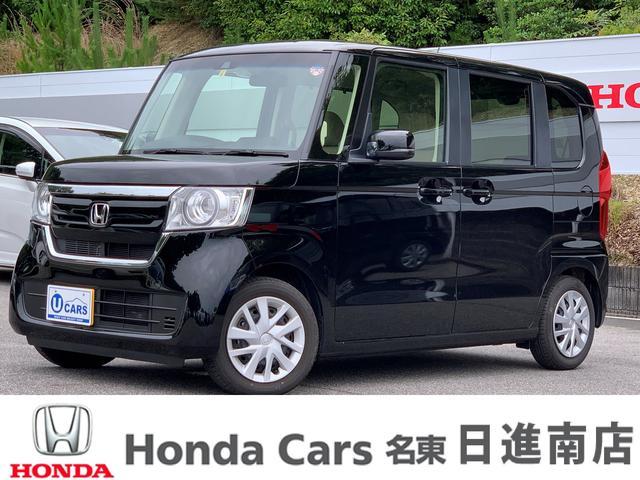 ホンダ G・EXホンダセンシング 元デモカー 8インチナビ 両側電動