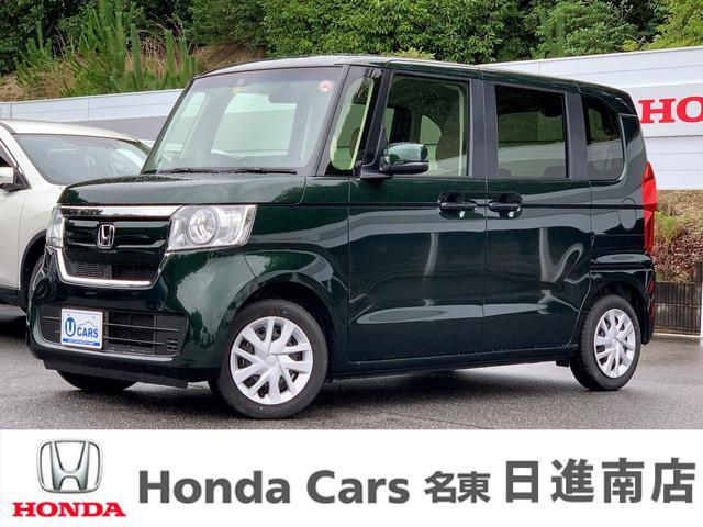ホンダ G・Lホンダセンシング 元デモカー 両側電動 ETC