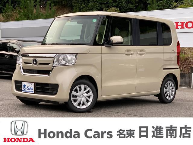 ホンダ G・Lセンシング 届出済未使用車 オーディオレス 両側電動