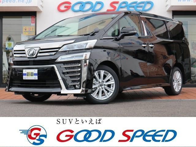 トヨタ 2.5Z Aエディション Dインナーミラー 新車 両側電動
