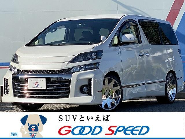 トヨタ 2.4Z G's サイバーナビ地デジ 両側電動スライド 天吊モニター キセノン 7人乗り ウォークスルー