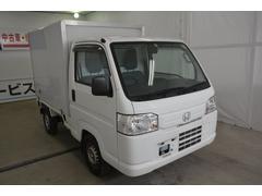 アクティトラック冷蔵冷凍車 −7℃〜35℃ 左サイド扉付