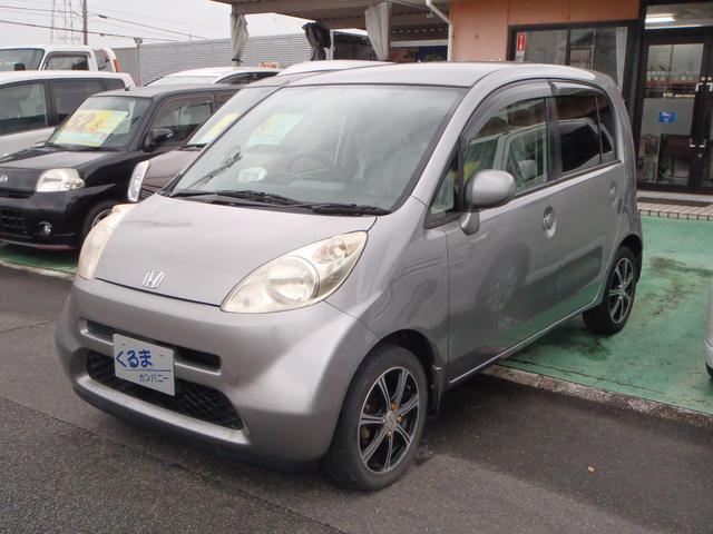 ホンダ F ワンオーナー車 ベンチシート ナビ キーレス ETC