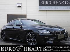 BMW640iグランクーペ 白革 サンルーフ M6仕様コンプリート