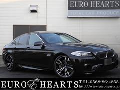 BMW528i 黒革 サンルーフ M5仕様フルエアロ 新品20AW
