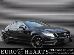 M・ベンツCLS350 BE 黒革 サンルーフ 新CLS63仕様 左H