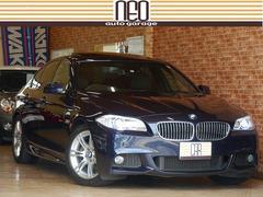 BMW528i Mスポーツパッケージ 希少色 サンルーフ