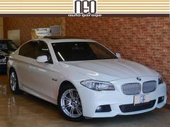 BMW550i Mスポーツパッケージ 左H SR 毎年D整備 TV