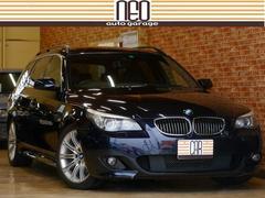 BMW530iツーリング Mスポーツ 下取直販パノラマ地デジBカメ