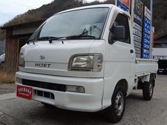 ハイゼットトラックスペシャル エアコン パワステ オートマ 2WD