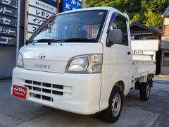ハイゼットトラックスペシャル エアコン パワステ 5MT 2WD