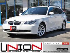 BMW530iツーリング サンルーフ ナビ ETC