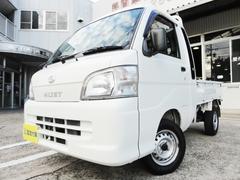 ハイゼットトラックジャンボ エアコン パワステ パワーウインドウ 整備・保証付