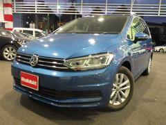 VW ゴルフトゥーランTSI コンフォートライン 2018年モデル 登録済未使用車