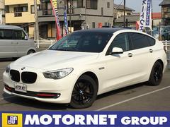 BMW535iグランツーリスモ サンルーフ 純正ナビ 革シート