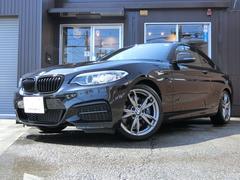 BMWM240iクーペ フルセグ OPカーボンパーツ 黒グリル