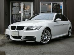 BMW320i Mスポーツパッケージ ローダウン カーボンパーツ