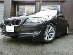 BMW523dブルーパフォーマンスハイラインPKG 1オーナー