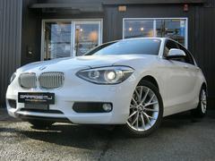 BMW116i ファッショニスタ 1オーナー革シート HIDLED