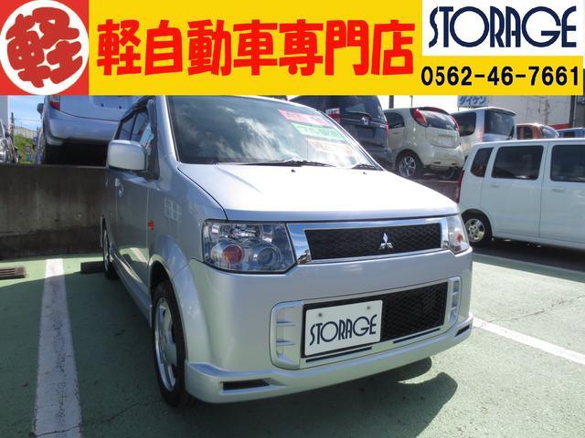 「三菱」「eKスポーツ」「コンパクトカー」「愛知県」の中古車