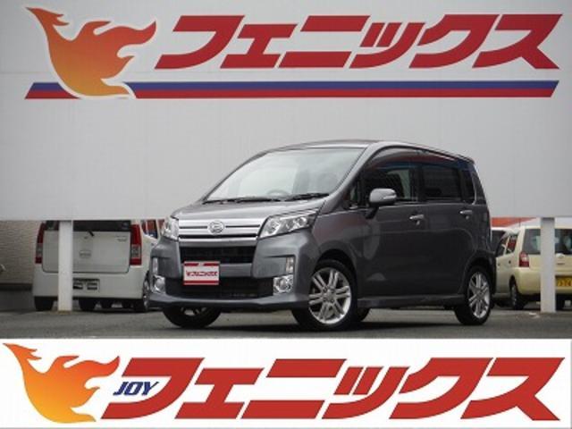 ダイハツ カスタム RS SA ターボ ナビ地デジ 黒革調シートカバ-