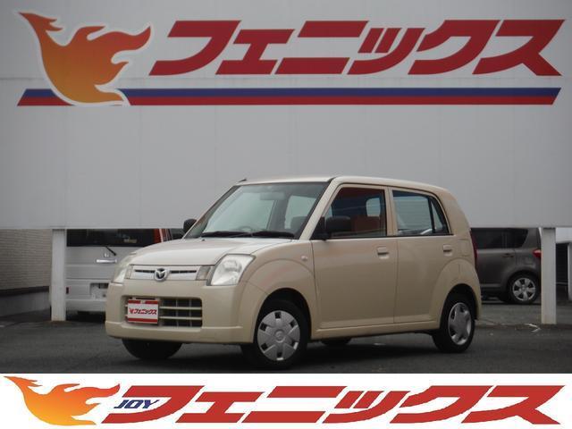 マツダ G ユーザー買取車タイミングチェーンオーディオセキュリティ