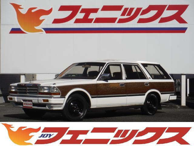 「日産」「グロリアワゴン」「ステーションワゴン」「神奈川県」の中古車