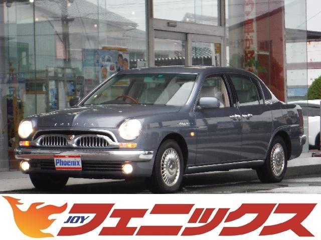 トヨタ 1オーナー車本革シートナビ限定1000台観音開き