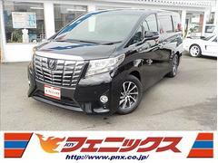 アルファード3.5ロイヤルラウンジSP専用VIPシート本革シートナビTV