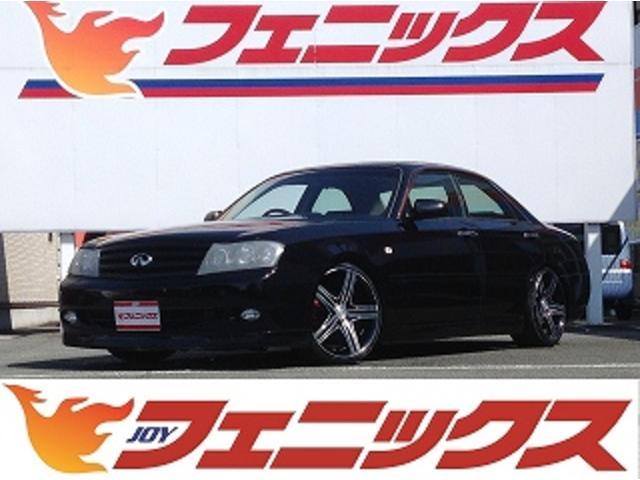 日産 グロリア グランツーリスモ250S ナビエディション メーカーナビ WALD19インチアルミ ローダウン FSRエアロ インフィニティグリル キセノン キーレスエントリー パワーシート