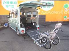 エブリイワゴン福祉車両 ウィズシリーズ 車いす移動車 分割式リヤシート付き