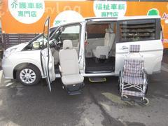 セレナ福祉車 チェアキャブ 送迎タイプ 助手席スライドアップシート
