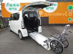 N BOX+福祉車両 アルマス G スロープ 4WD