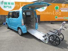 N BOX+福祉車両アルマスG・Lパッケージ スロープ