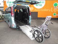 ノア福祉車両 X V スロープタイプI車いす2基固定