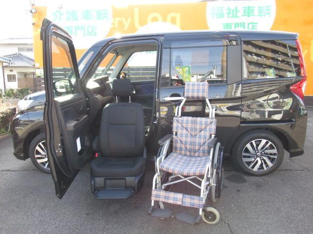トヨタ 福祉車両 GS 助手席リフトアップ Bタイプ 車いす収納装置