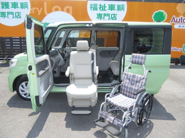 ダイハツ 福祉車両 X ウェルカムシート 社外ナビ・TV・エコアイドル