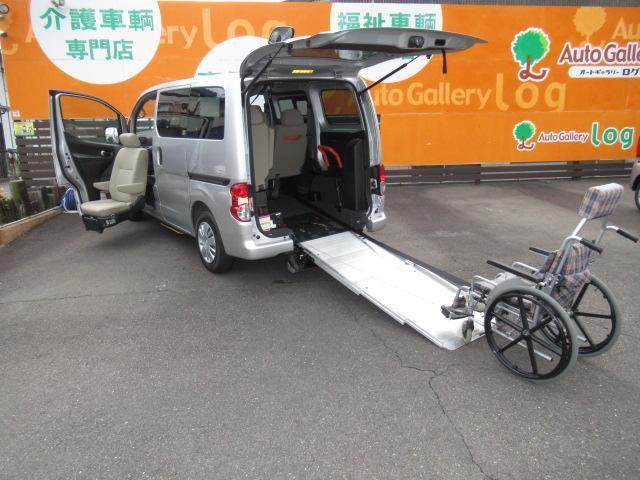 日産 福祉車両 スロープ1基 助手席スライドアップシート ナビ付
