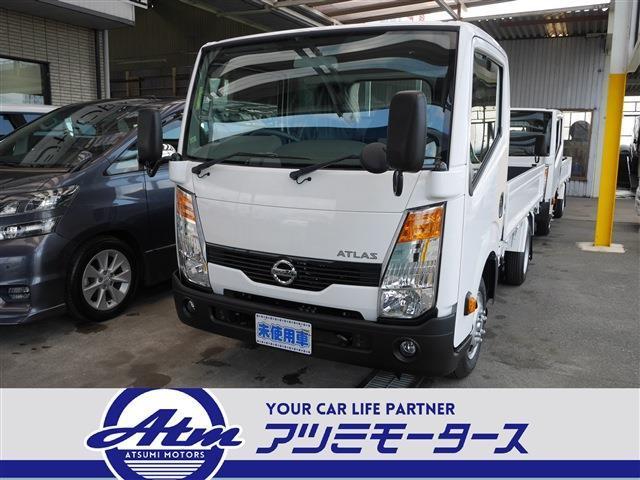 アトラストラック(日産) フルスーパーロー 中古車画像
