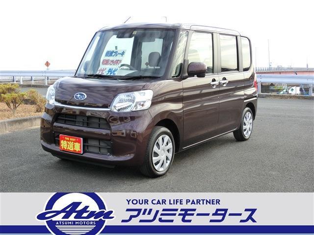 「スバル」「シフォン」「コンパクトカー」「愛知県」の中古車