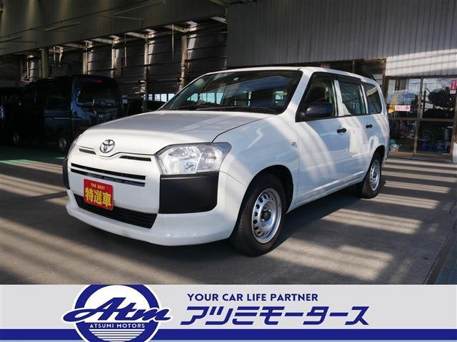 トヨタ 1.5 UL TSS