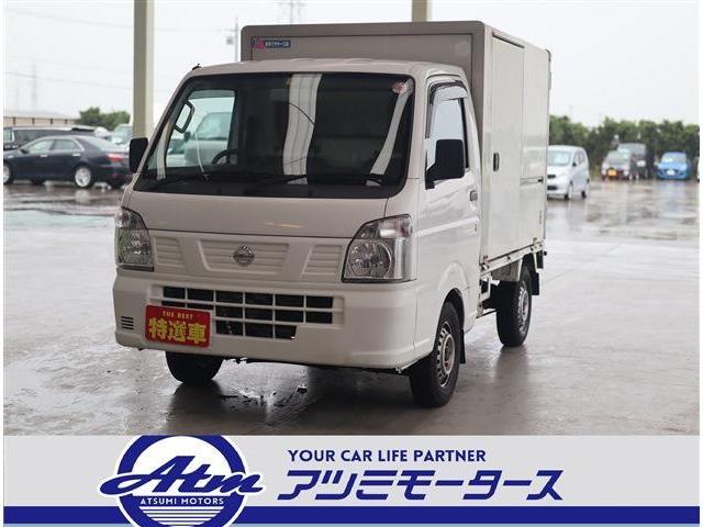 日産 NT100クリッパートラック DX 保冷車