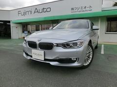 BMW320iラグジュアリー 黒革シート 純正ナビ 2018タイヤ