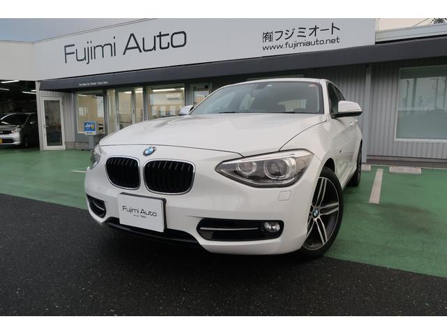 BMW 1シリーズ 120i スポーツ コンフォートアクセス 17インチアルミ キーレス パワーシート 純正HDDナビ ブルートゥースオーディオ HIDヘッドライト