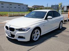 BMW320i Mスポーツ  ワンオーナー 地デジTV
