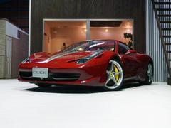 フェラーリ 458イタリアベースグレード 1オナ D車 LEDステア Fリフティング