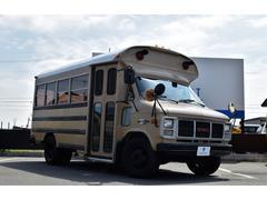 シボレーシェビーバン GMC スクールバス 電動サイドドア ディーゼルエンジン 1ナンバー