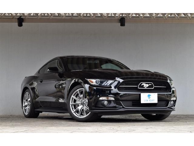 フォード マスタング GT プレミアム 50years Edition 走行証明書