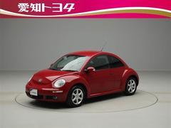 VW ニュービートルプライムエディション